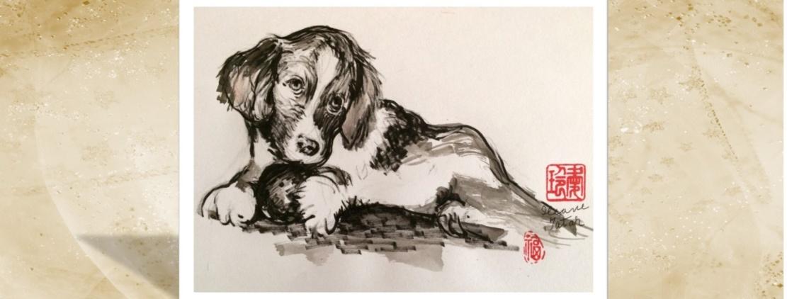 Year of the Dog, Ileane Tatar