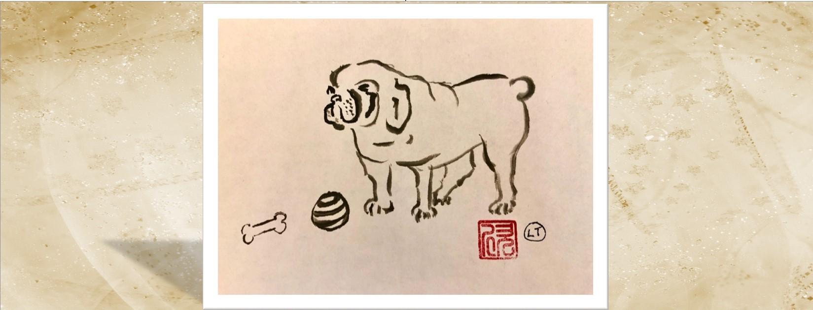 Year of the Dog, Linda Tomchuck